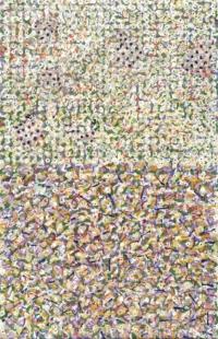 Anne-Marie Pécheur Artiste Peinture et Lumière PE-0204